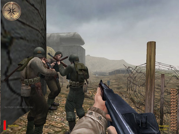 Medal of honor allied assault 100% free download | gameslay.