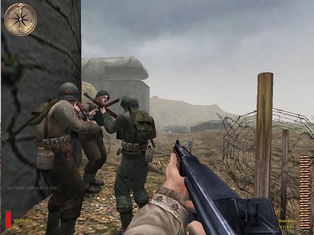 Medal of Honor Allied Assault full version