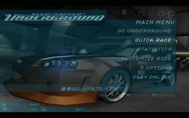 Need for Speed Underground Full Version