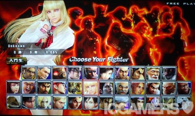 Tekken 5 Full version