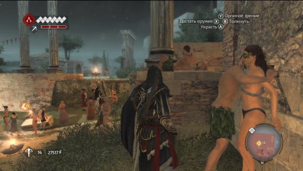 Assassins Creed Brotherhood Full Version
