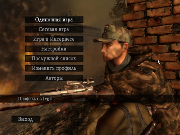Sniper Elite Full Version