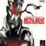 Metal Gear Solid Integral Free Download