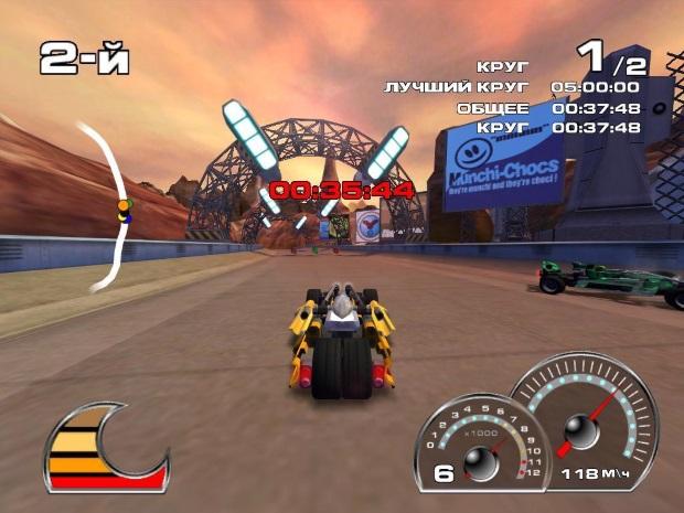 Drome Racers Screenshots