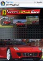 Ferrari Virtual Race Free Download